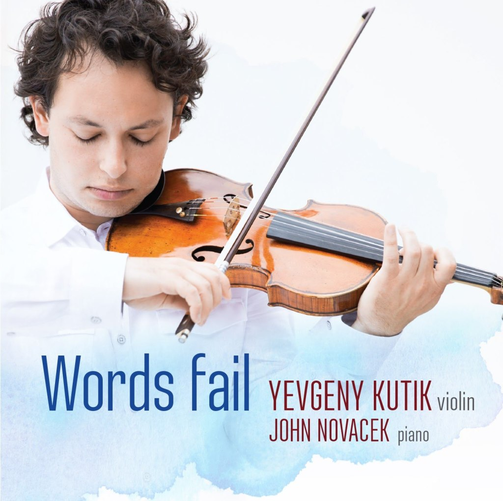 Words Fail album cover